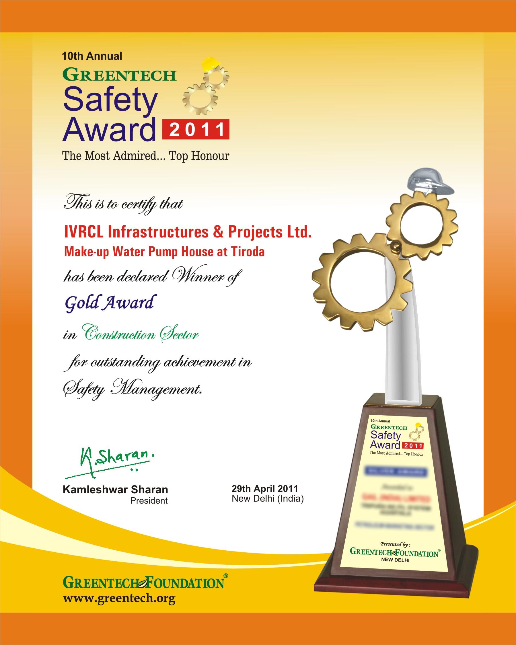 make an award certificate